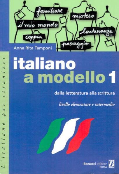 Italiano a modello 1   Книги под заказ   Книжный магазин 282363517cd4a